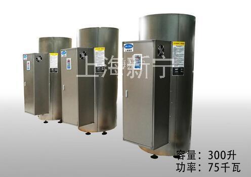 300L电热水器